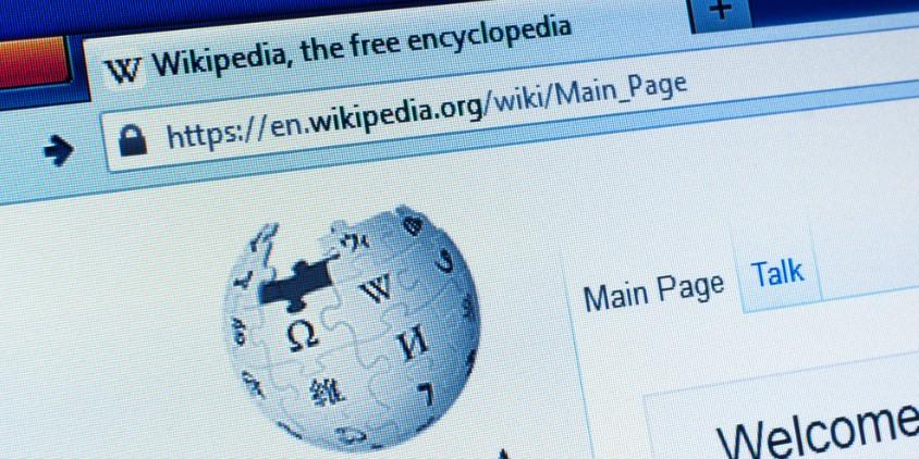 Halaman Utama Wikipedia